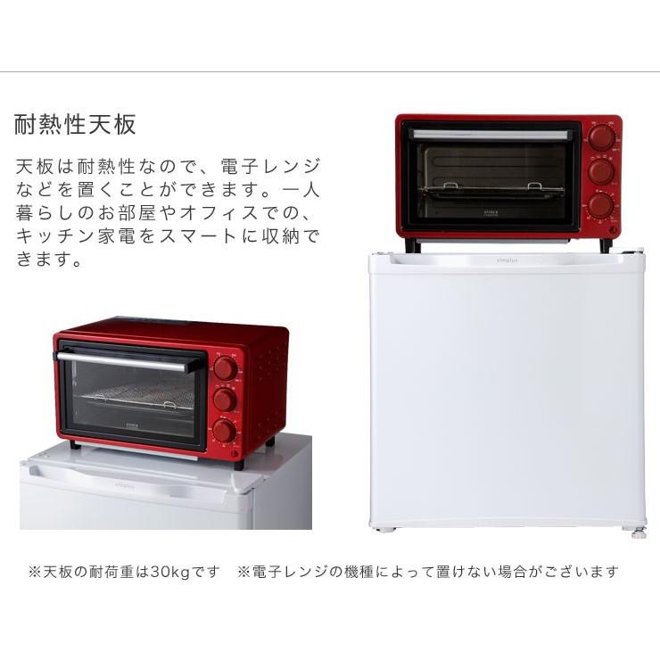 新品/冷蔵庫/1ドア/ペットボトル/コンパクト/小型/ミニ冷蔵庫/ホワイト/一人暮らし/個室/サブ機/増設_画像4