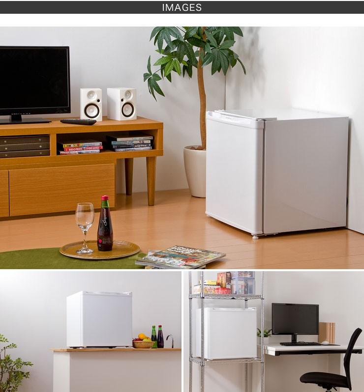 新品/冷蔵庫/1ドア/ペットボトル/コンパクト/小型/ミニ冷蔵庫/ホワイト/一人暮らし/個室/サブ機/増設_画像8