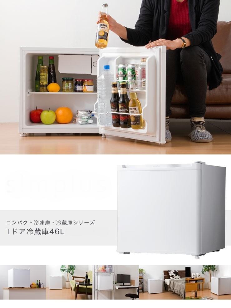 新品/冷蔵庫/1ドア/ペットボトル/コンパクト/小型/ミニ冷蔵庫/ホワイト/一人暮らし/個室/サブ機/増設_画像10