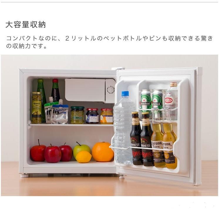新品/冷蔵庫/1ドア/ペットボトル/コンパクト/小型/ミニ冷蔵庫/ホワイト/一人暮らし/個室/サブ機/増設_画像7