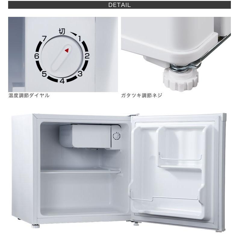 新品/冷蔵庫/1ドア/ペットボトル/コンパクト/小型/ミニ冷蔵庫/ホワイト/一人暮らし/個室/サブ機/増設_画像5