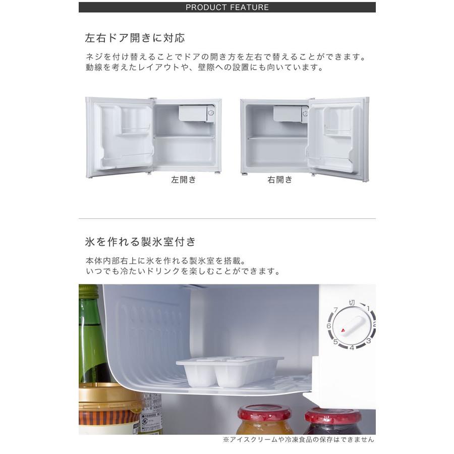新品/冷蔵庫/1ドア/ペットボトル/コンパクト/小型/ミニ冷蔵庫/ホワイト/一人暮らし/個室/サブ機/増設_画像3