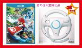 新品WiiUマリオカート8+Wiiハンドル★全て任天堂純正