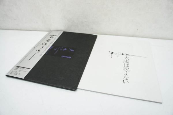 石原裕次郎 あじさい忌 7回忌メモリアルポートフォリオ 写真10枚