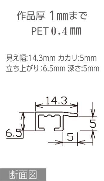 ポスター額縁 JパネルNext1枚 A2 シルバー_画像8