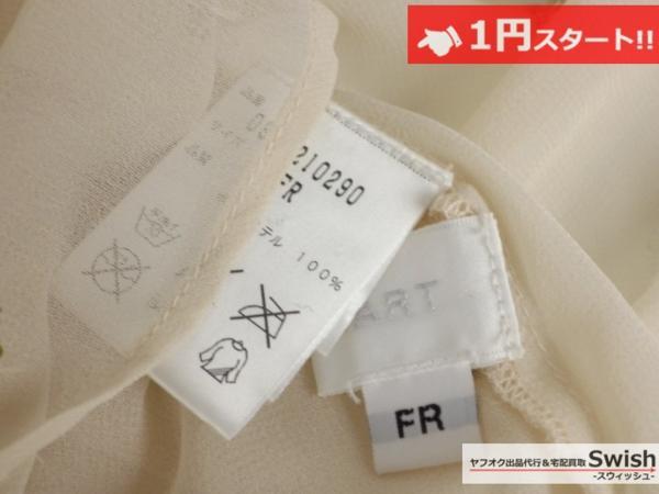 A373●JILLSTUART ジルスチュアート●装飾 シフォン トップス ベージュ●_画像9