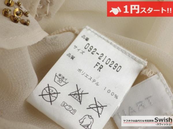 A373●JILLSTUART ジルスチュアート●装飾 シフォン トップス ベージュ●_画像8