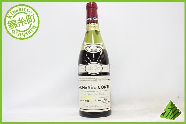 ■1円~ ロマネコンティ 1982年 DRC 750ml IF
