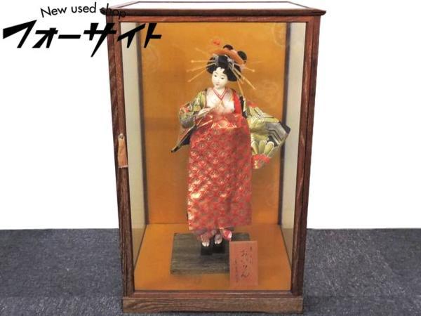 ※同梱不可※日本人形◇寿光作 おいらん 花魁▼ケース 付き 29G