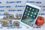 格安1円スタート! アップル Apple iPad mini2 Wi-Fiモデル 16GB ME279J/A シルバー Retinaディスプレイ搭載でゲームも快適です♪CS004959 Y