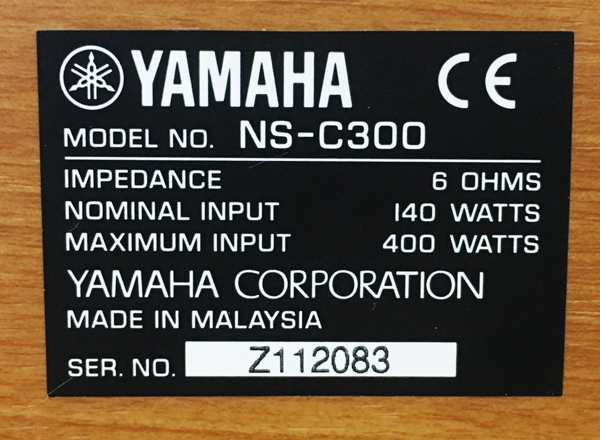052 YAMAHA ヤマハ センタースピーカー NS-C300 動作品_画像5