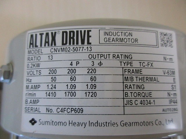 住友重機械工業㈱ ALTAXNEO CNVM02-5077-13 Y-182_画像2