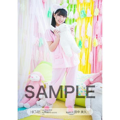 2016年4月HKT48ただいま恋愛中アンコールパジャマ田中美久①