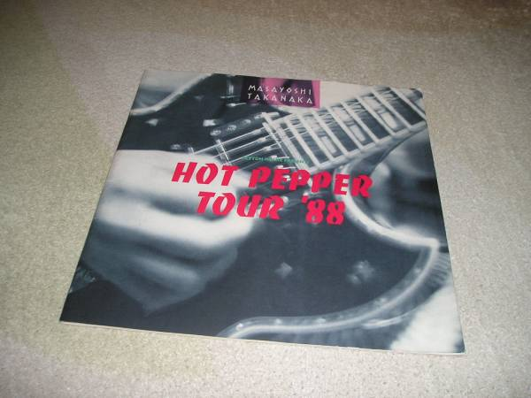 ■高中正義 HOT PEPPER TOUR '88 パンフレット■ホットペッパー