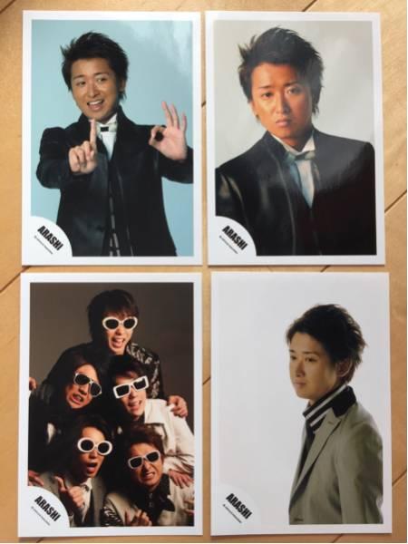 公式 写真 嵐 大野智 2009年 10枚セット