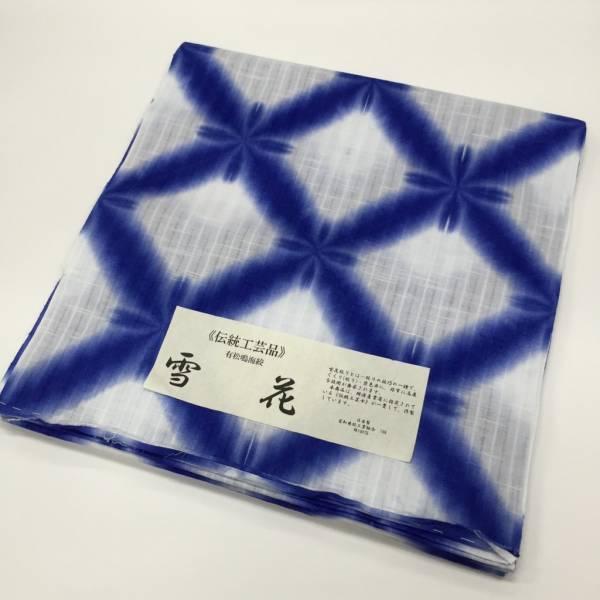 日本製★雪花絞り浴衣反物★女性用大人用有松絞り★綿藍
