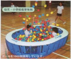 ボールプール用ボールで楽しく遊ぼう!