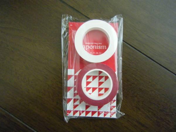 嵐 Japonism ジャポニズム  マスキングテープ 大阪