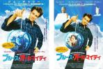 映画チラシ『ブルース・オールマイティ』(2003年) 2種