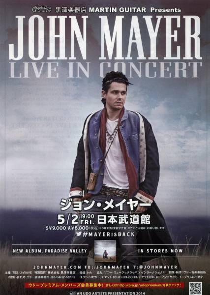 残り6セットのみ 即決 2枚 100円 John Mayer ジョン・メイヤー チラシ