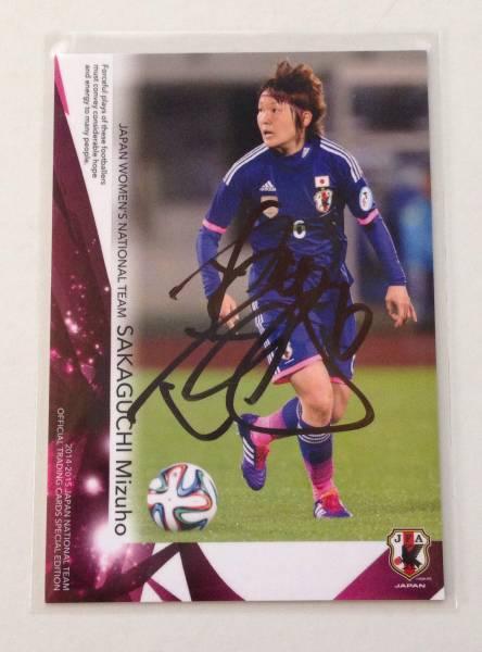 ★サッカーW杯 なでしこジャパン 阪口夢穂 直筆サインカード 1 グッズの画像