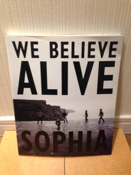 SOPHIA写真集/WE BELIEVE ALIVE
