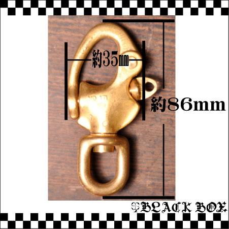 「solid brass ソリッド ブラス 真鍮 無垢 生地 スイベル スナップシャックル レザークラフト カラビナ イギリス UK GB ENGLAND 英国製 17」の画像3