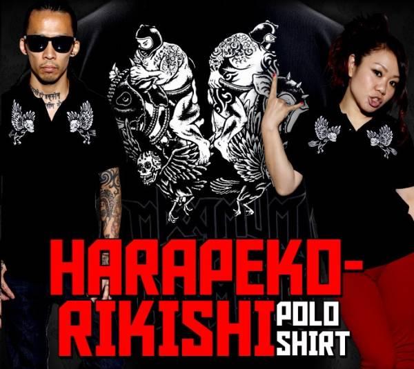 XL ポロシャツ Tシャツ マキシマムザホルモン 未開封 LIVE 黒 ライブグッズの画像