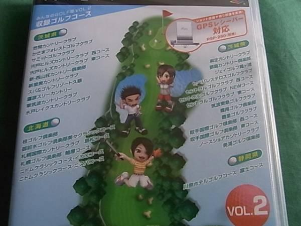 ★即決 PSP みんなのGOLF場 Vol.2 新品未開封 みんなのゴルフ場_画像3