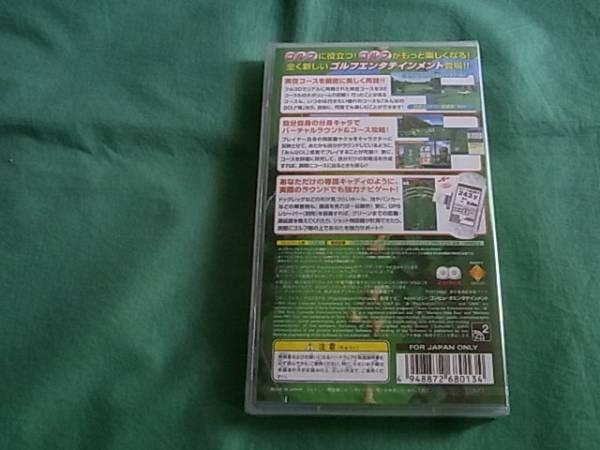 ★即決 PSP みんなのGOLF場 Vol.2 新品未開封 みんなのゴルフ場_画像2