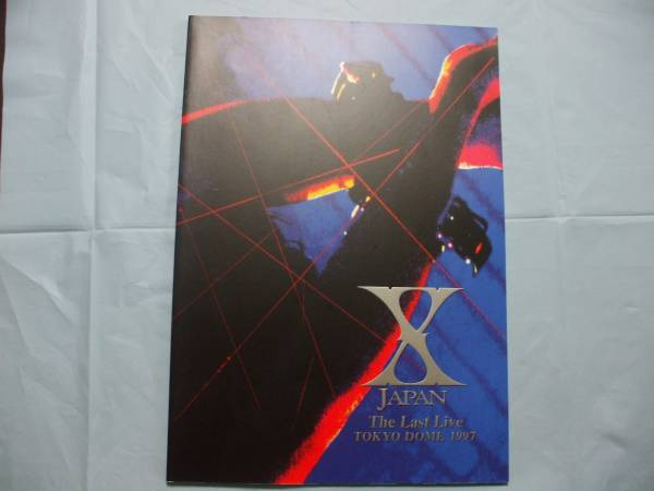 X JAPAN 【THE LAST LIVE TOKYO DOME 1997】パンフレット