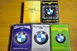 6点 DJ PMX for DS455 LOCOHAMA C