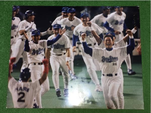横浜ベイスターズ 1998優勝!佐伯&波留 非売品パネル グッズの画像