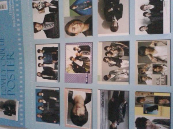CNBLUE ポスター (A3サイズブロマイド)12枚入