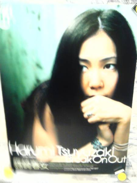 g4【ポスター/B-2】露崎春女/'99-Break On Out