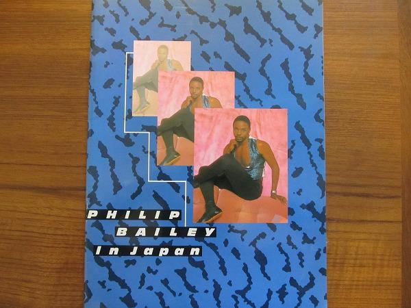 ツアーパンフレット●フィリップ・ベイリー JAPAN TOUR '86