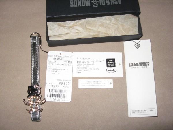 浜崎あゆみ ASH&DIAMONDS キティ コラボストラップ シルバー ライブグッズの画像