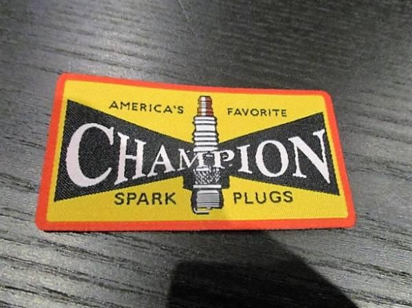 チャンピオン champion spark plugs 刺繍ワッペン ヴィンテージ