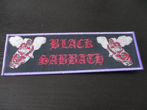 Black Sabbath 刺繍パッチ ワッペン heaven and hell stripe