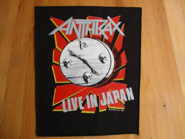 ANTHRAX プリントバックパッチ ワッペン live in japan 1990