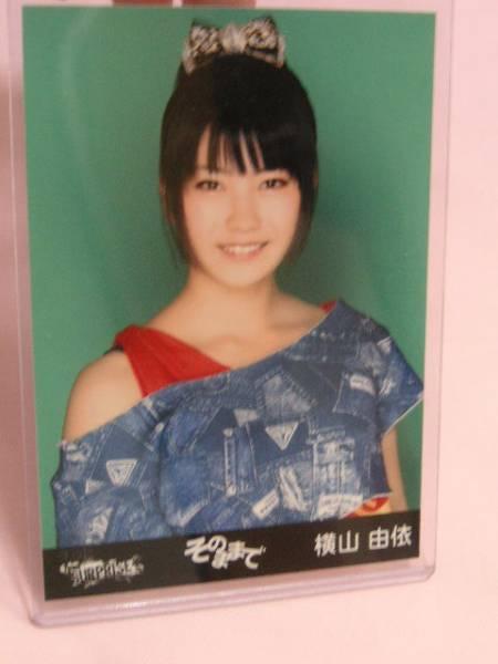 AKB48 チームサプライズ 横山由依 そのままで 生写真