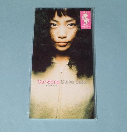 佐藤聖子 ☆ Our Song 8cm シングル・新品未開封 CD_画像1