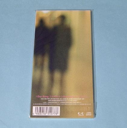 佐藤聖子 ☆ Our Song 8cm シングル・新品未開封 CD_画像2