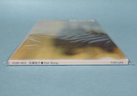 佐藤聖子 ☆ Our Song 8cm シングル・新品未開封 CD_画像3
