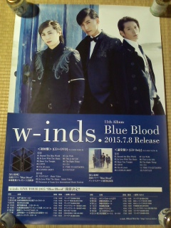w-inds. Blue Blood ポスター