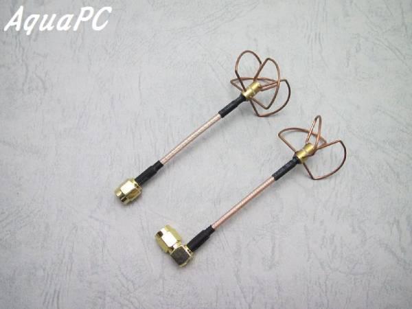 AquaPC★5.8GHz Circular Polarized Antenna 90 SMA (Set)★