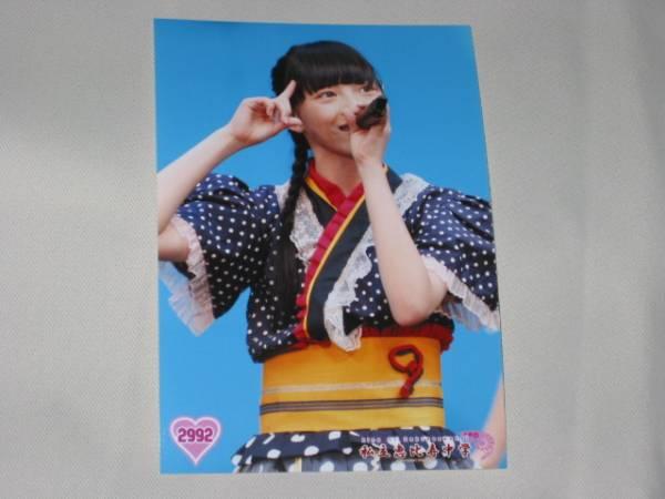 私立恵比寿中学 No2992 松野莉奈 公式生写真