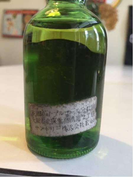サントリーウイスキー カスタム未開封ミニボトル古酒ビンテージ_画像3
