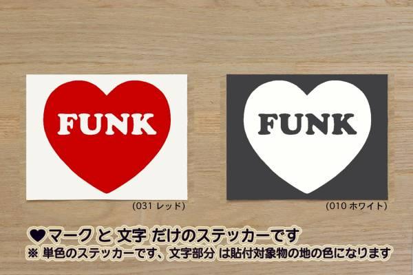 heart FUNK ステッカー ファンク_FUNKY_ファンキー_ZEAL音楽