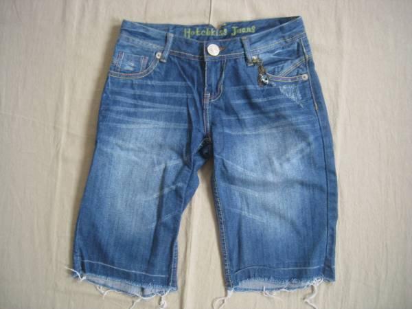 【良品!】 ◆ Hotchkiss Jeans ◆ 加工デニムハーフパンツ ブルー